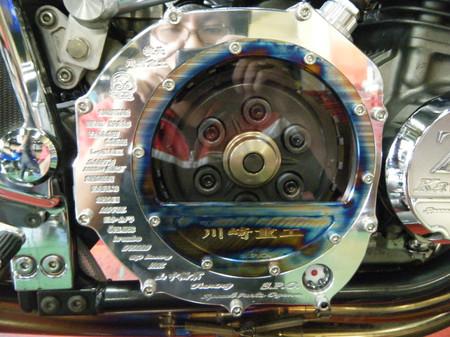 Dscf9356
