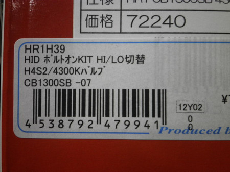 Pb080065