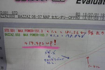 P1030421