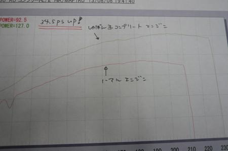 P1030503