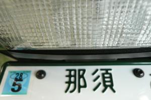 P1050236