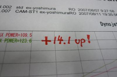 P1060294