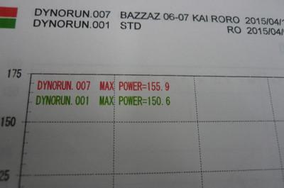 P1060384
