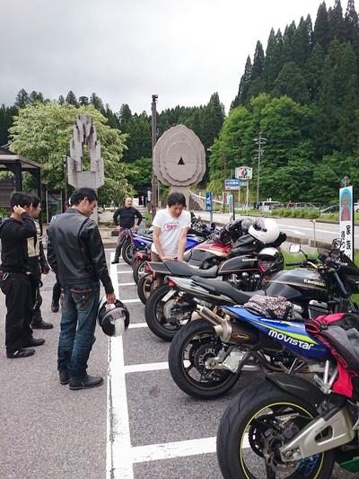 20150519112952_photo